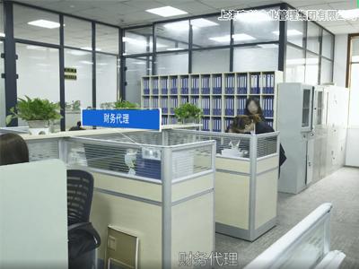上海金山高收入人员注册公司常见问题