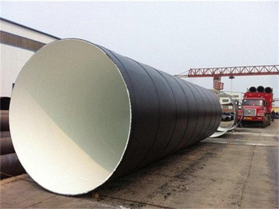 天水市甘谷县塑套钢保温直缝钢管现货供应