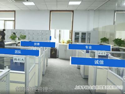 崇明新村乡公司商标注册电话
