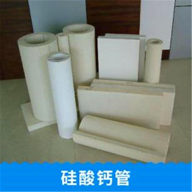 杭州上城高温微孔硅酸钙板 管壳