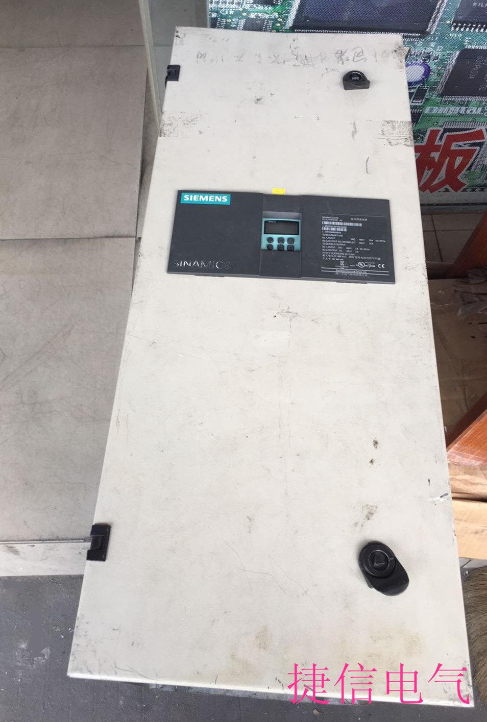 重庆西门子6RA70直流调速器维修中心