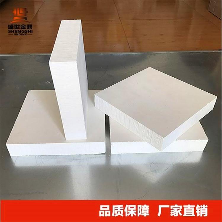 赣州赣县高温无石棉硅酸钙管微孔硅酸钙板