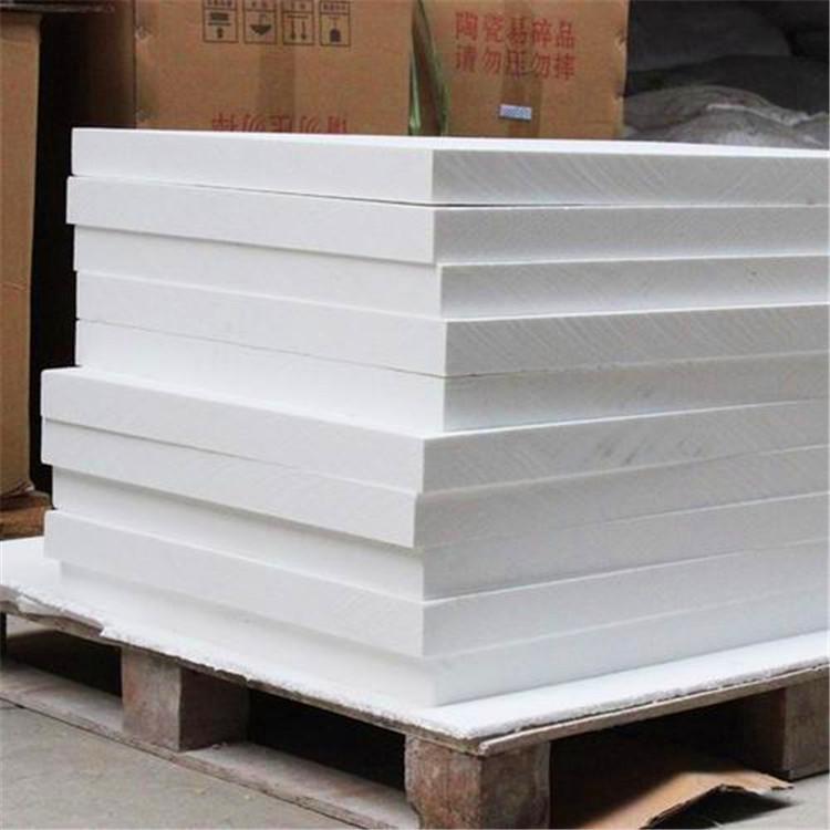 防城港防城高温无石棉硅酸钙管微孔硅酸钙板