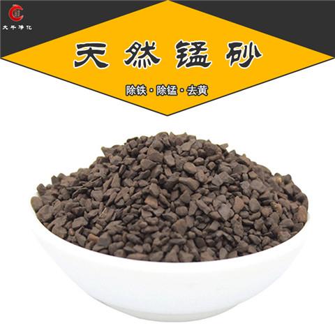 锰砂滤料-寄样-平顺县