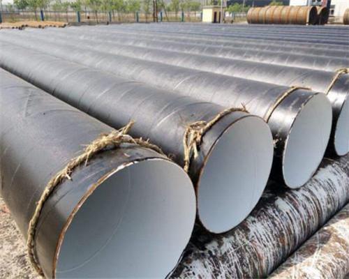 免-费技术指导:1220*8供水螺旋钢管一米重量#价格单价