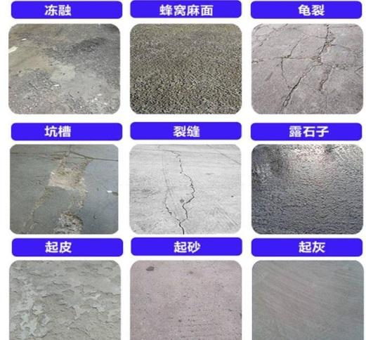 柳州市道路快速通车修补料「规格型号」