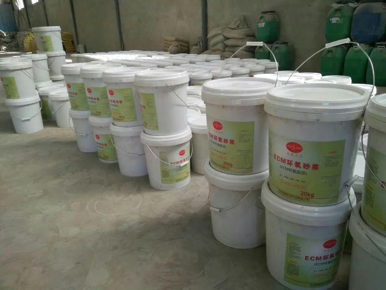 扶绥修补混凝土环氧砂浆多少钱一平米