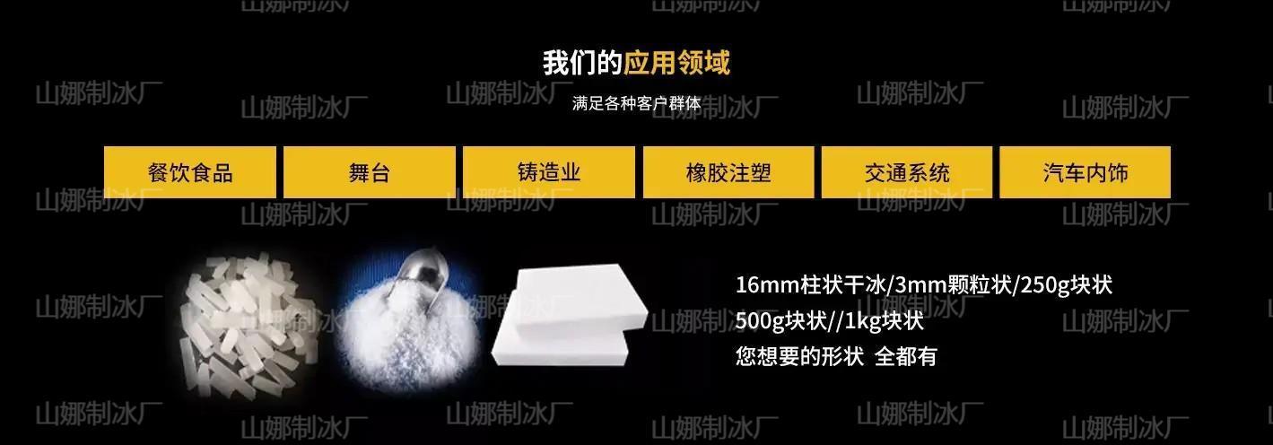 大庆市干冰公司公司电话干冰桶
