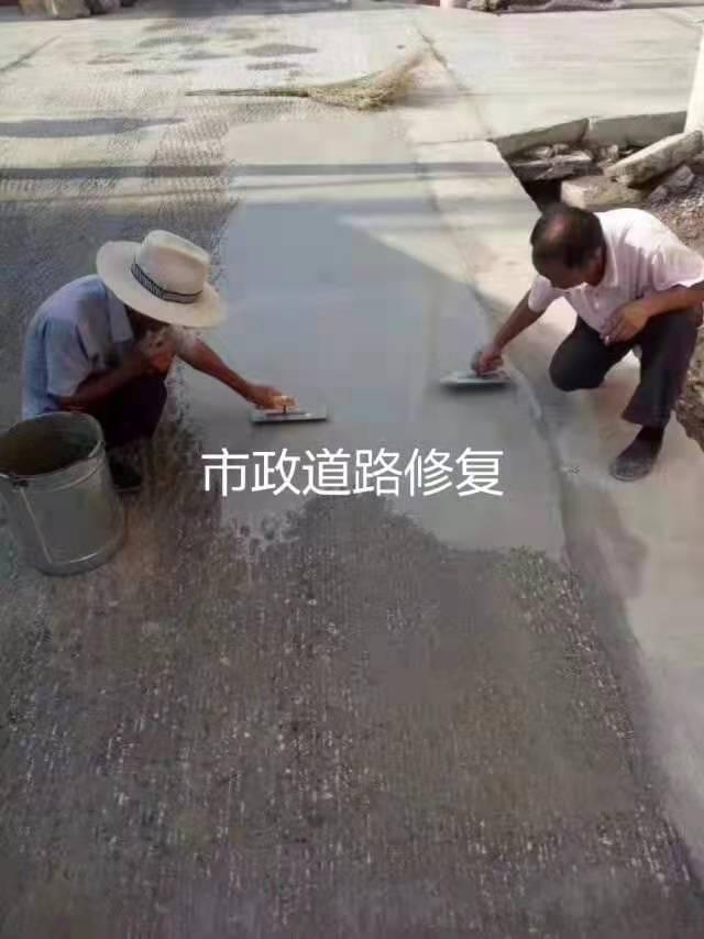 广西来宾道路缺损修补料批发