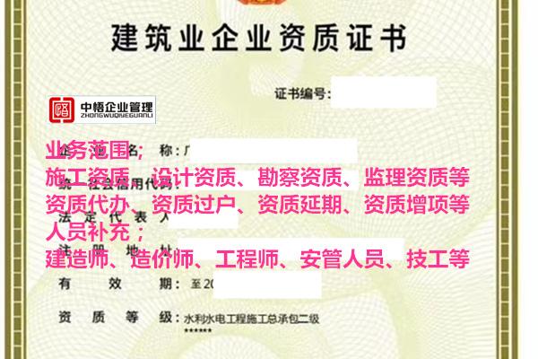 湛江智能化资质资质二级升一级业绩补录