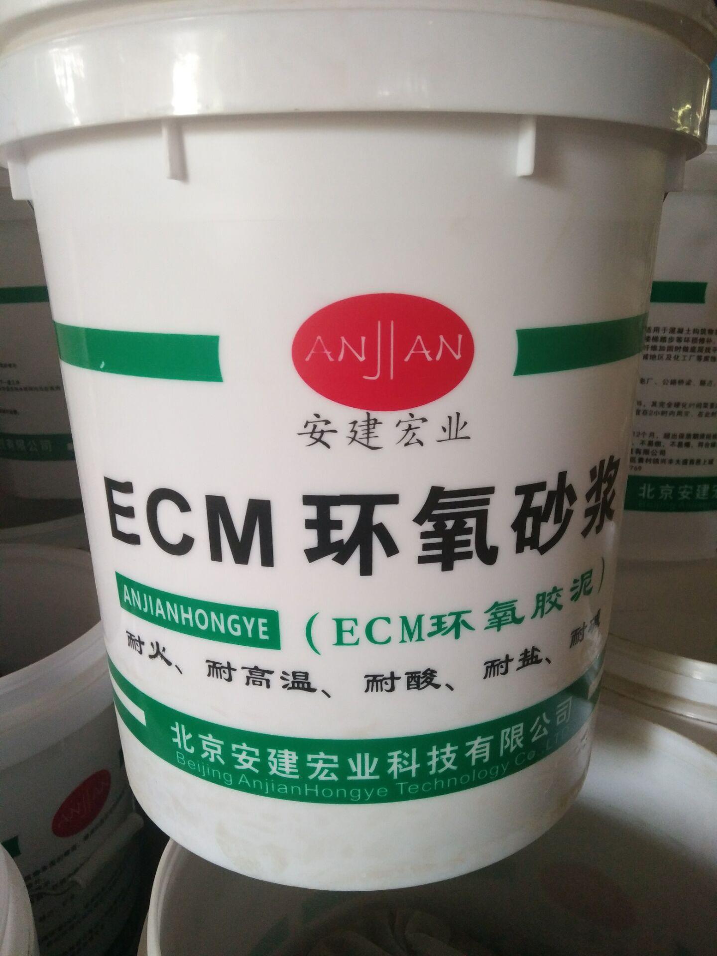 玉林市改性环氧砂浆多少钱一吨