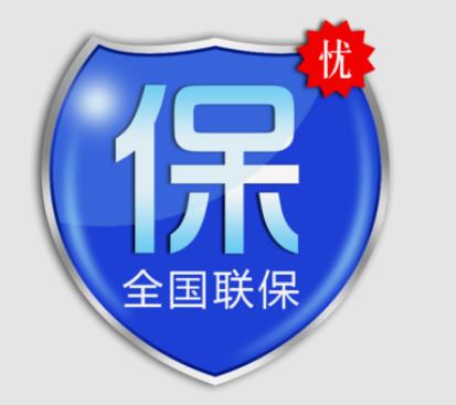 杭州西马马桶维修服务(西马马桶售后查询热线)
