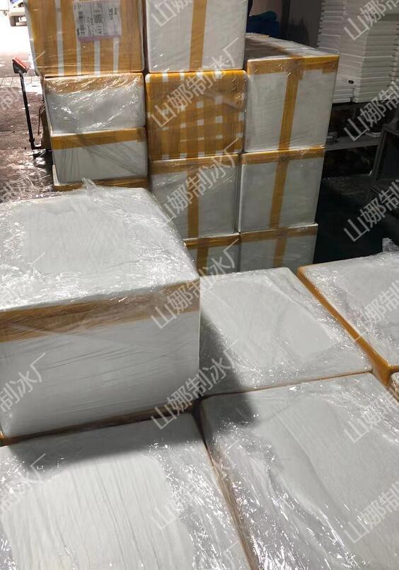 武安干冰公司公司电话食用干冰