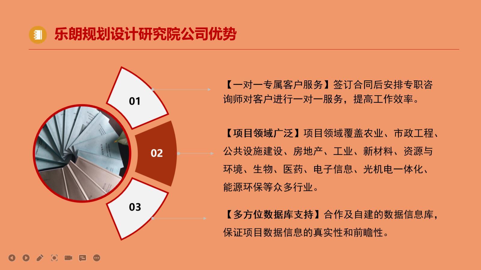聊城写社会稳评风险评估报告-撰写单位