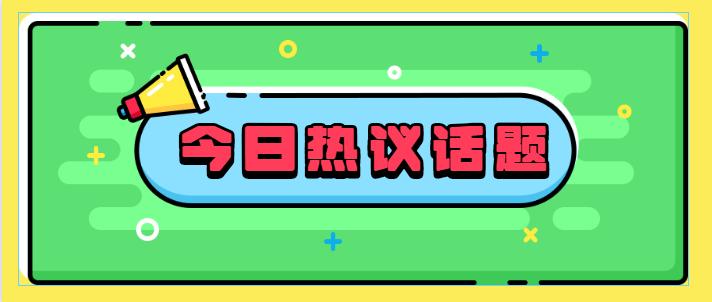 武汉市职场指南考污水化验监测工证需要什么条件以及项目报考入口