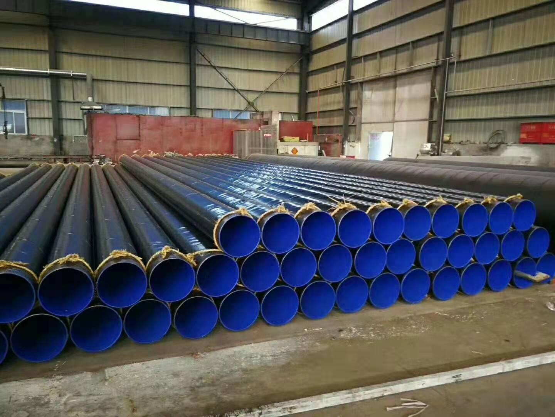 昆明安宁小口径TPEP防腐钢管哪里质量好