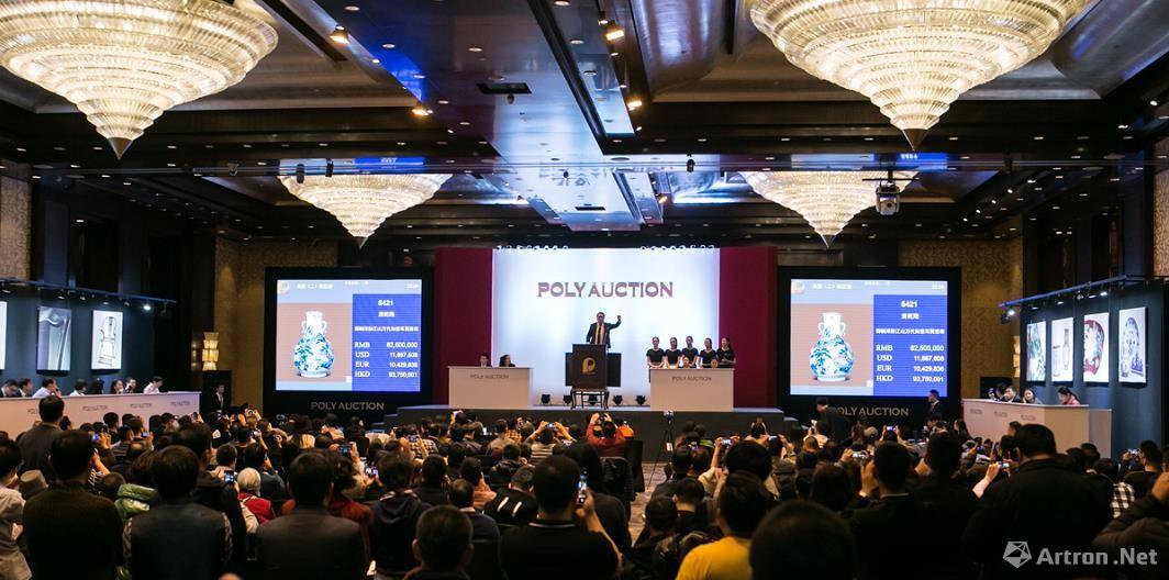 点击查看:北京嘉德拍卖公司征集电话-正规拍卖交易台