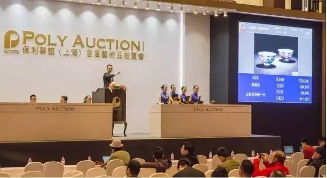 上海朵云軒拍賣公司官窯瓷器送拍電話征集拍賣