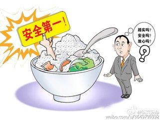 广州黄埔报废食品销毁一览表公司