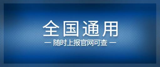 天津市西青区安全员证怎么考多少钱-李。静。老。师
