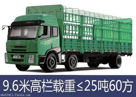 揭阳到台州4米2小货车搬家出租