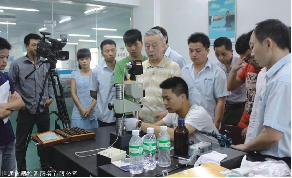 揭西县仪器计量-校准-检测中心-ISO认证报告中心