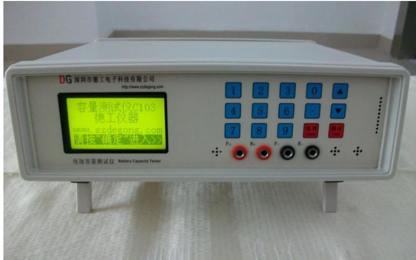 常州市计量器具仪器检测机构-仪器设备校验