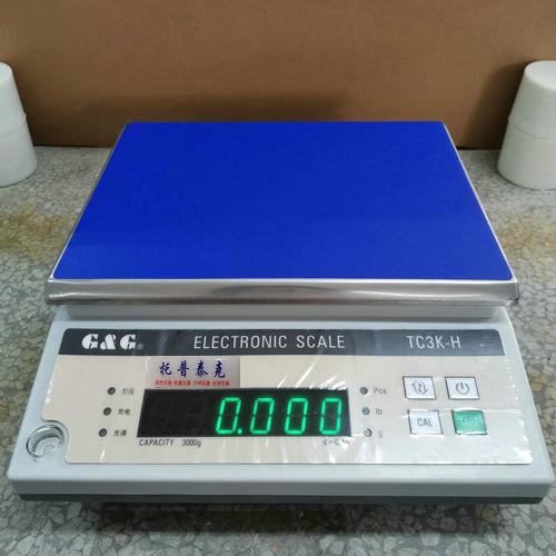 欢迎访问##天台3吨电子地磅##全南喜迎顾客