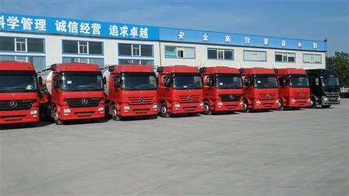 梅州到上海长宁6米8货车出租公司天天有车