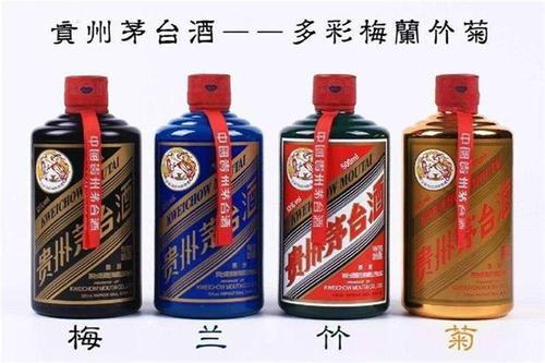 【详情】5L茅台酒酒瓶回收详情一览表