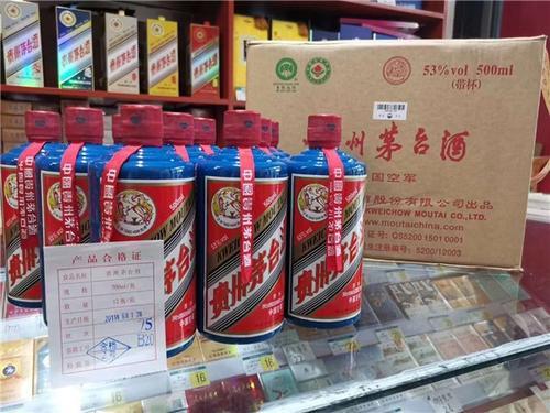 【老酒收藏】30年茅台空瓶回收一览一览表