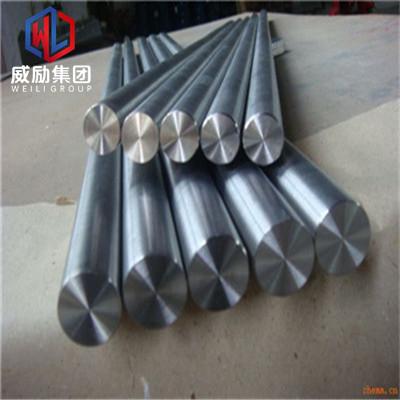 义乌alloy C4用途 带材 钢板