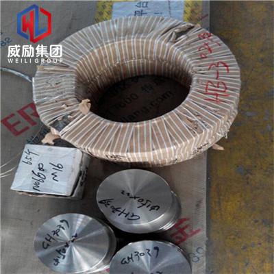 阳UNS N10276厂商 带材 锻打圆