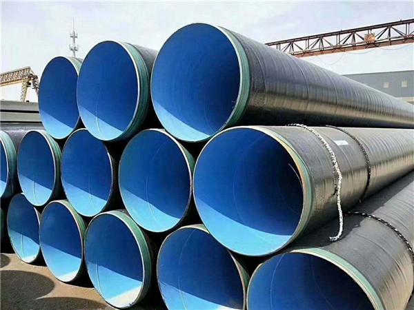 环氧煤沥青冷缠带防腐钢管电缆、光缆保护管德阳