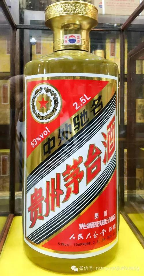 【资讯】之友茅台酒瓶回收信息一览