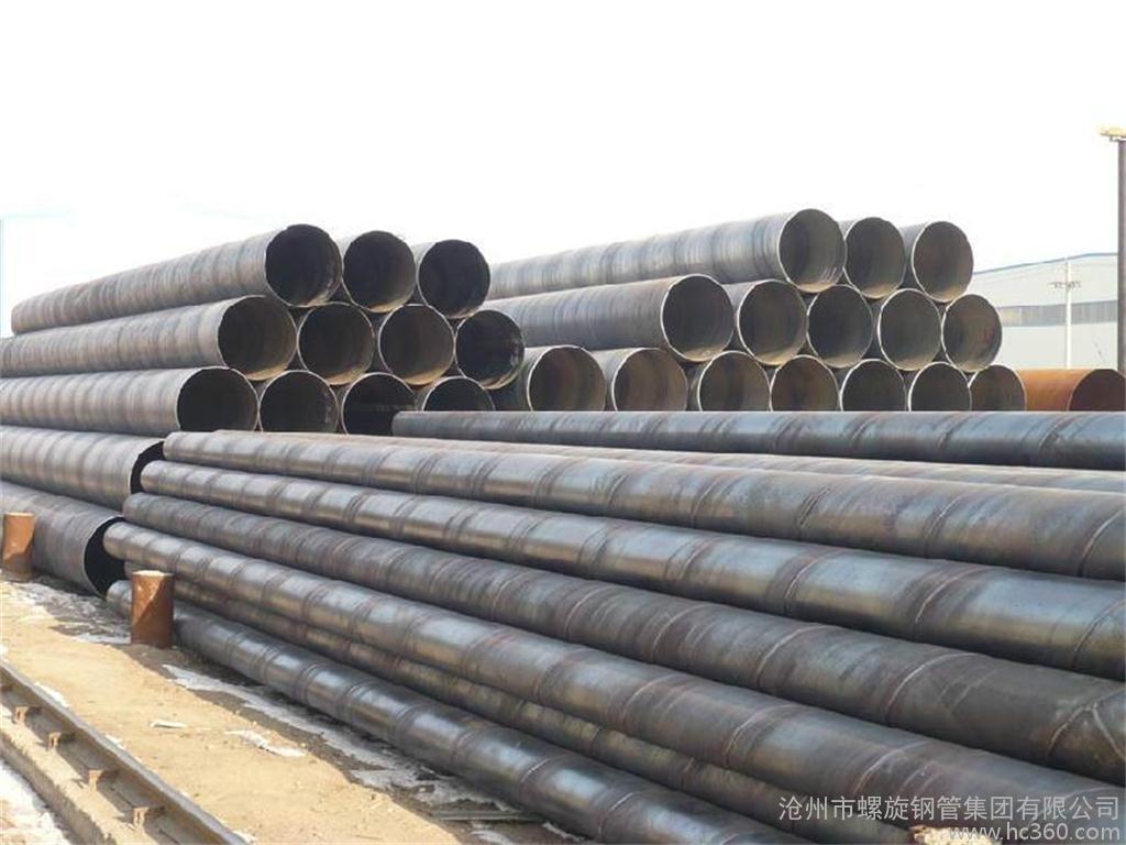 广东省厂家直销聚氨酯保温螺旋焊接钢管新价格