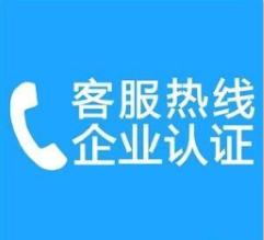 镇江美的热水器售后服务电话(各区24小时)统一客服热线