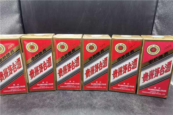 许昌回收2019年茅台酒价格是多少单瓶回收价格表