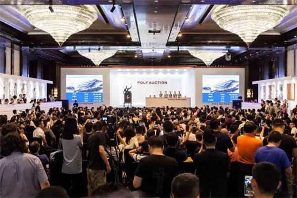 北京东正拍卖公司送拍征集负责人联系电话秋拍征集