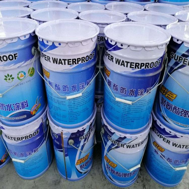 批发 柳州市城中区水性聚氨酯防水涂料厂家@中金凯销售部