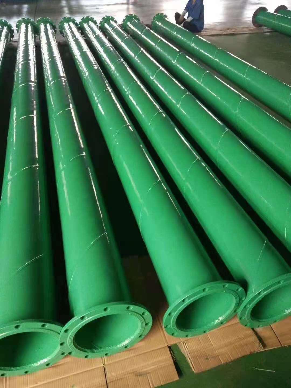 三亚市不锈钢内防腐外涂钢管施工工艺