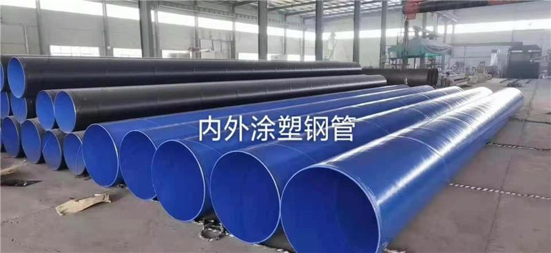 中山市电厂汽水用无缝钢管今天新价格