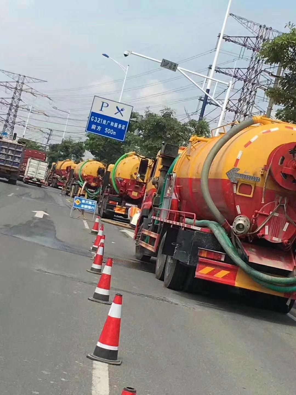 西山专业抽污水-24小时服务