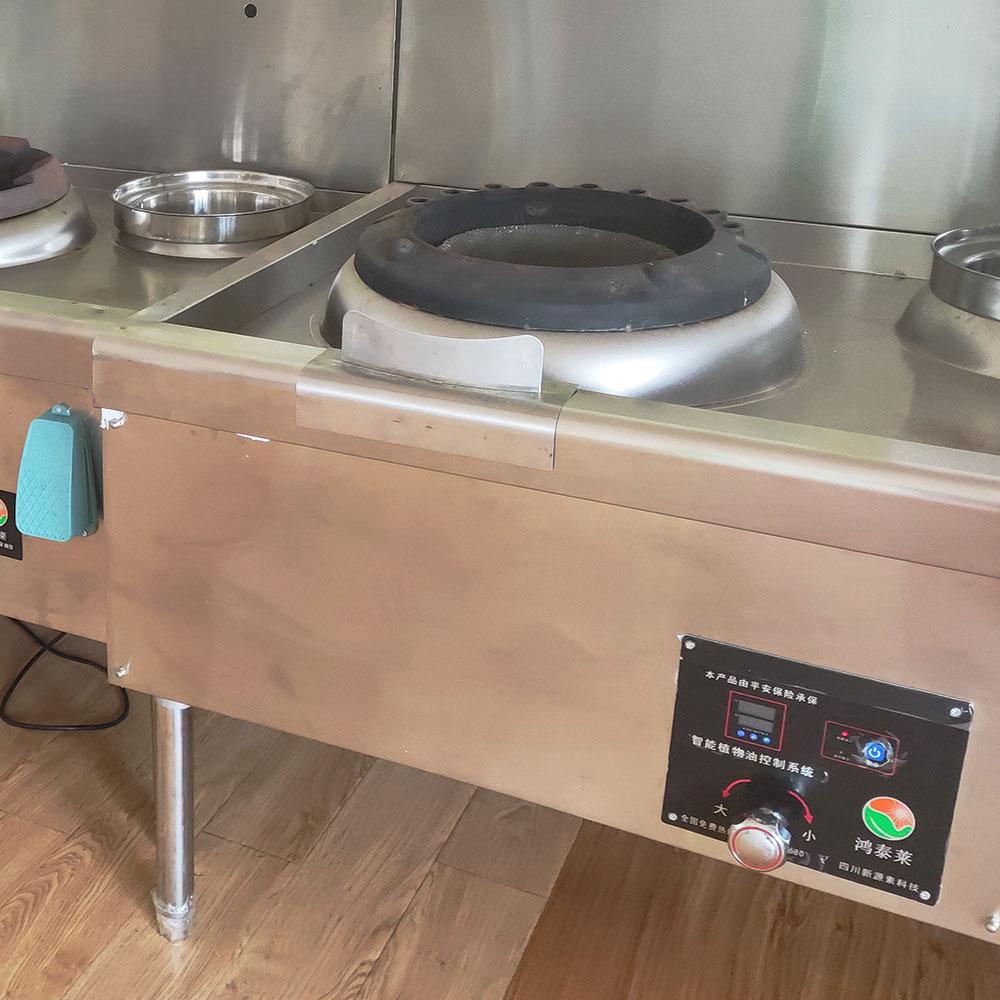 湖北武汉植物油猛火灶厨房燃料油万元创业
