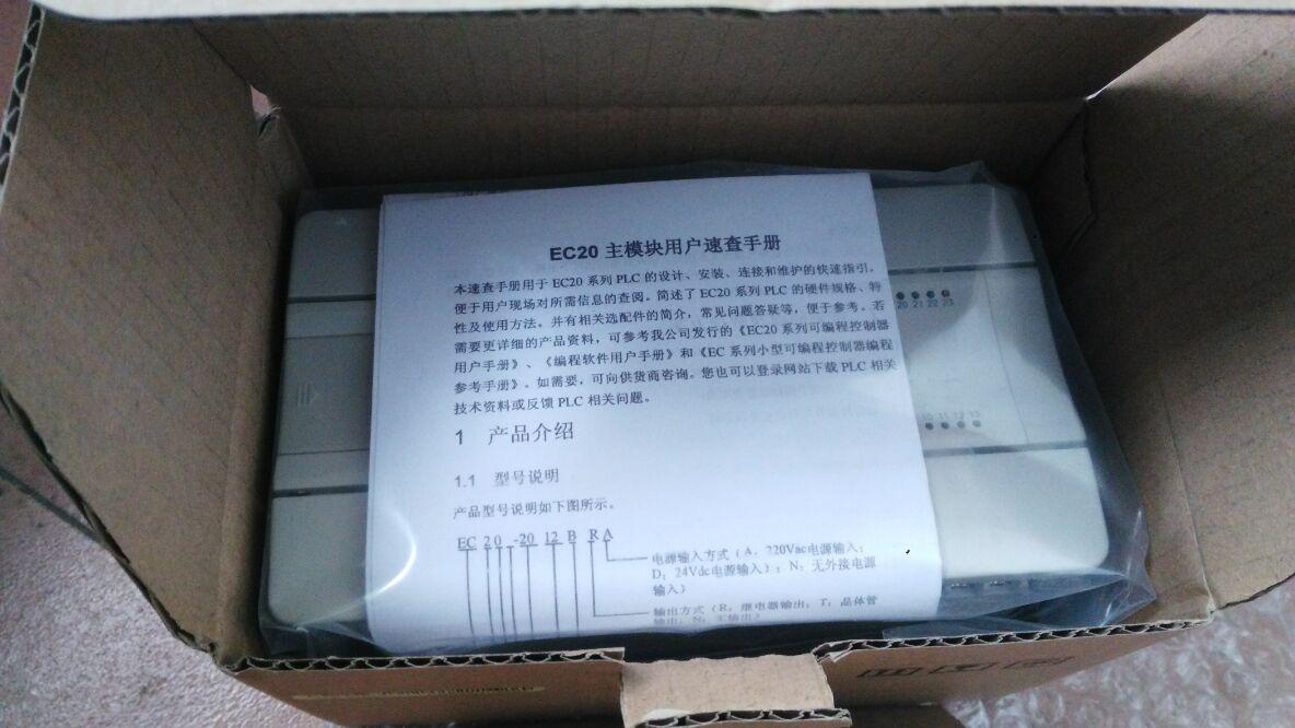 SGMGH-44A2A-YR4阜阳市大量收购工控设备