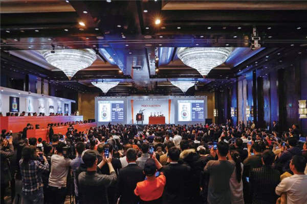 2021北京东正拍卖公司咨询客服人员电话-服务联系电话征集地址