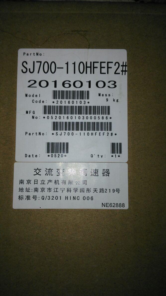 SGDH-2BDE福州市大量收购工控设备