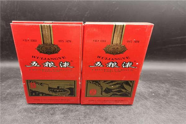 南阳收购1991年茅台酒高价求购