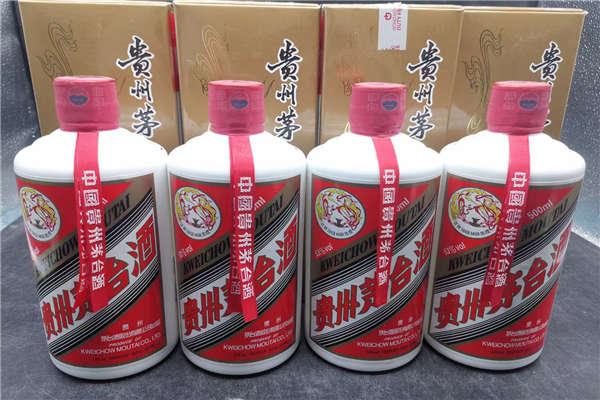 徐州近期回收1995年茅台酒长期回收报价
