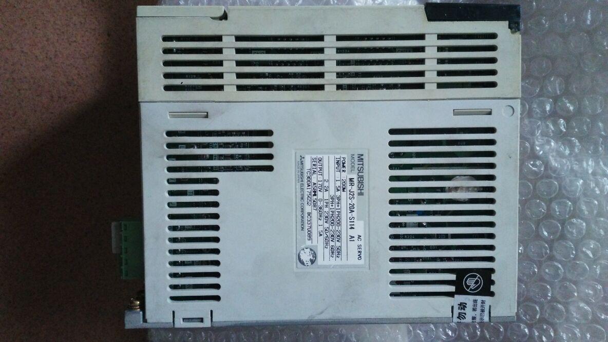 MCDDT3520052长治市高价收购工控设备